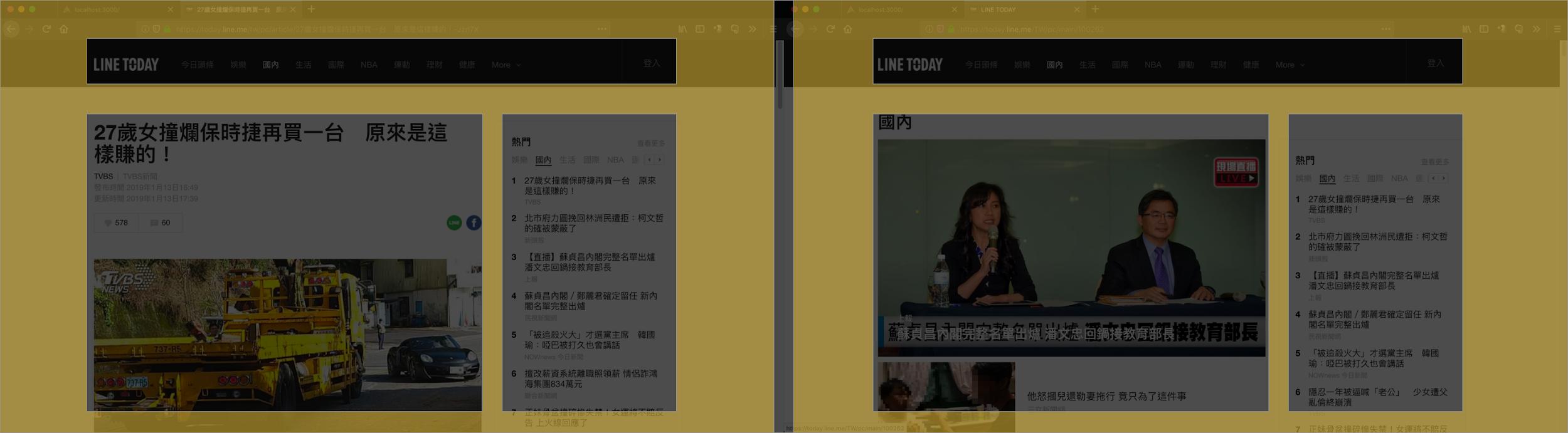 Line Today 網頁佈局示意圖